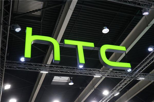 """HTC首款区块链手机""""Exodus""""或年底发售"""