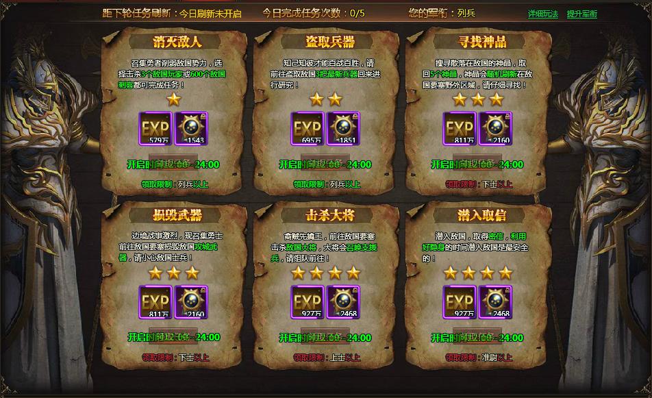 龙之女神网页甘肃快三精准计划app官方网址22270.COM