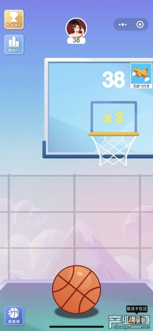 好玩的篮球游戏