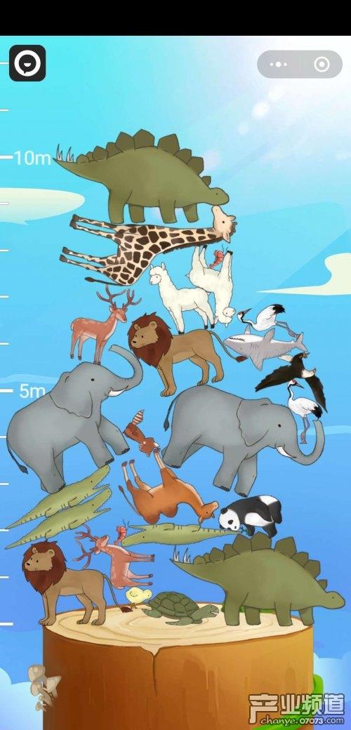 魔性微信小游戏推荐:《动物涨姿势》解锁各种