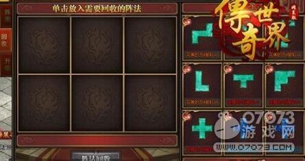 �髌媸澜缇W�版八��D玩法及技能�解