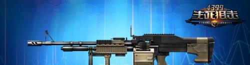 生死狙击M60E6血怒卓越级机枪