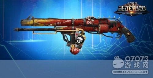 生死狙击荒野屠夫黄金级霰弹枪