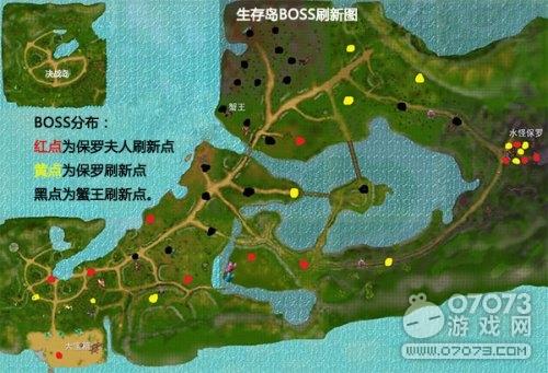《少年暗黑2》生存岛吃鸡全攻略李哥玩的通关小游戏图片