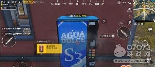 绝地求生刺激战场蓝色自动售货机刷新位置详解