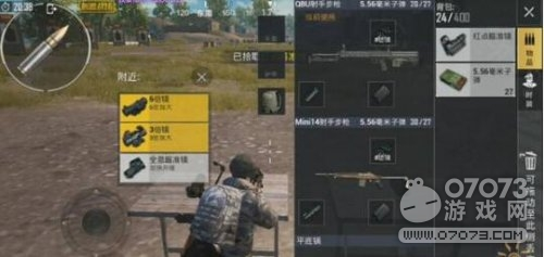 pt游戏注册刺激战场枪械 QBU步枪特性解析