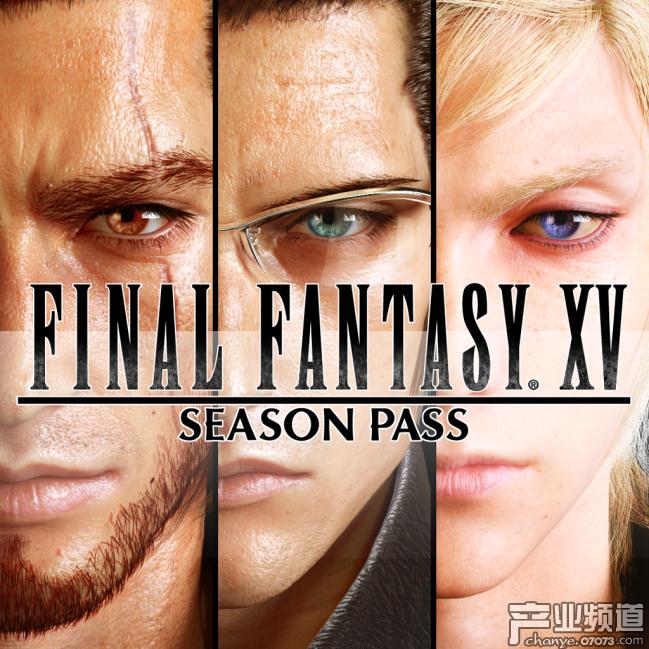 《最终幻想15》销量达770万 创系列销售最快纪录