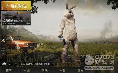 绝地求生刺激战场兔子套装获得方法