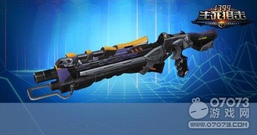 生死狙击机巧-千变冒险英雄级步枪
