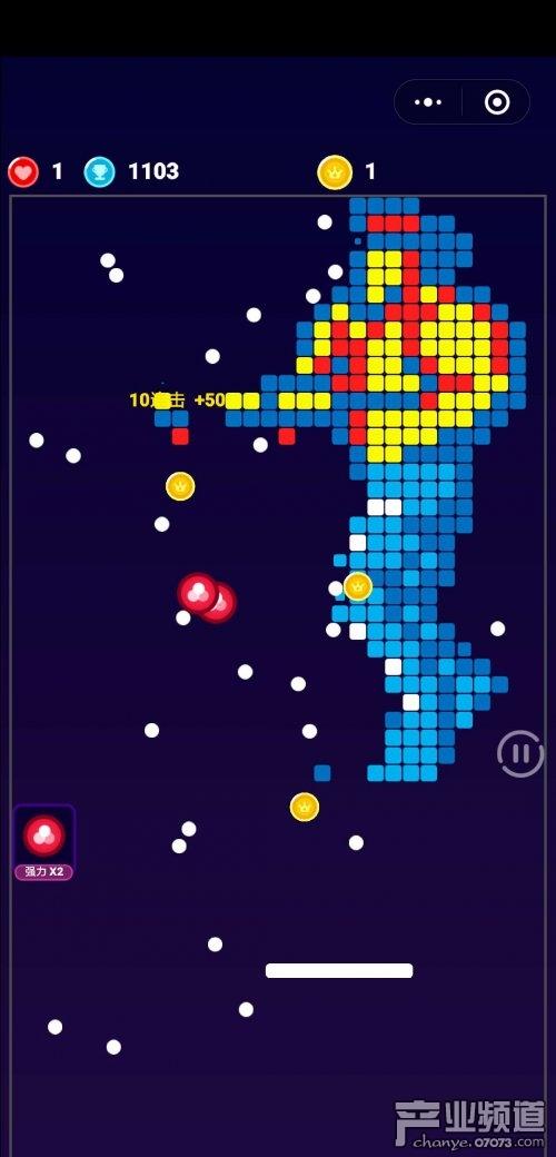 有史以来最爽的弹球打砖块游戏:弹弹球打砖块