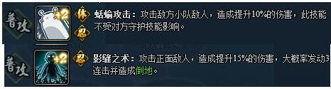 火影忍者ol水遁试炼50关打法及阵容推荐
