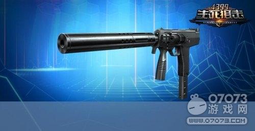 生死狙击TMP战术型卓越主武器介绍
