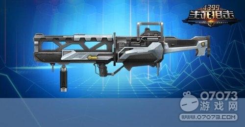 生死狙击EG-P28磁轨炮卓越副武器解析