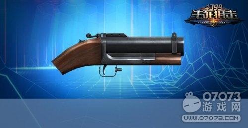 生死狙击M79便携榴弹卓越副武器