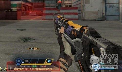 生死狙击机巧-千变武器解析