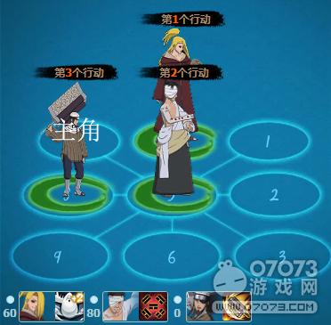 火影忍者ol斗祭战场阵容 秽土迪达拉