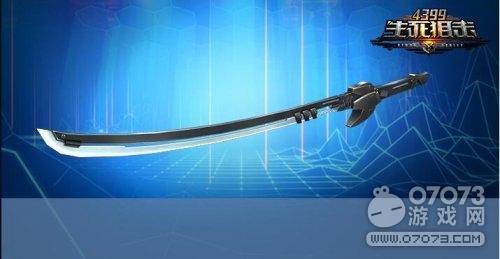 生死狙击EG-K28磁轨刃卓越近战武器