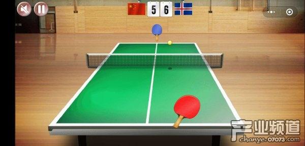 乒乓球游戏推荐:微信小游戏《玩会乒乓球