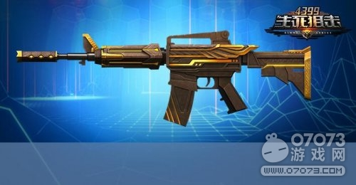 生死狙击M4A1曙光卓越级步枪介绍