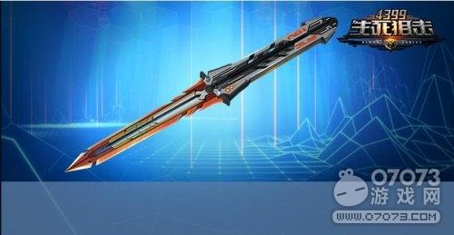 生死狙击机巧-千星英雄级近战武器解析