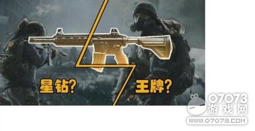 绝地求生刺激战场M416配件选择