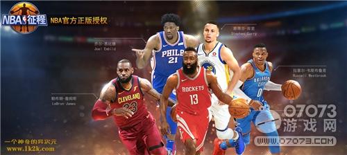 打造最强球队1k2k《NBA征程》如何成为名牌经理人