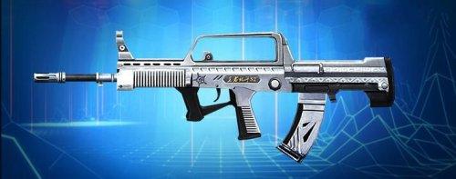 生死狙击95式-s2光辉白银卓越级步枪