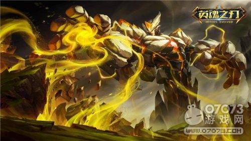 英魂之刃元素大军又添神将 碾碎一切的土元素上线