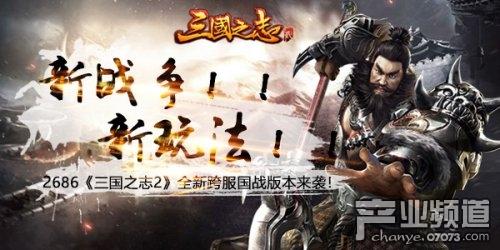http://www.youxixj.com/youxizhanhui/19075.html