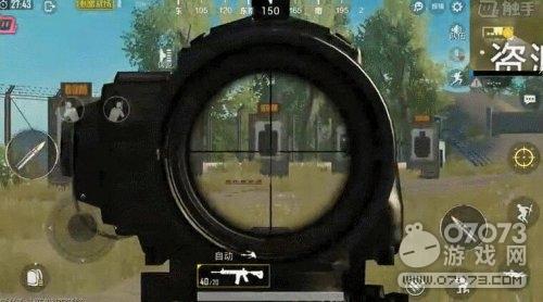 刺激战场瞄准技巧解析 堪比瞄准挂