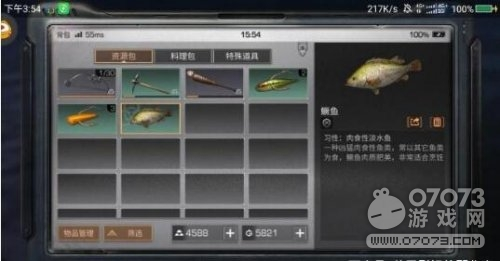 明日之后钓鱼必看技巧 垂钓大师离你不远