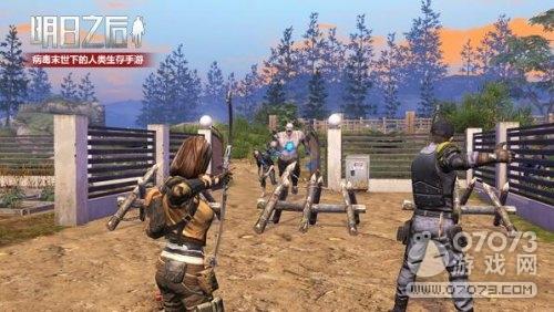 明日之后营地科技更新玩法