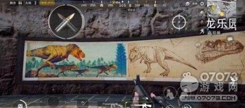 刺激战场体验服更新 火山和恐龙上线
