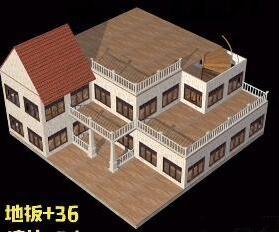 明日之后房子建筑技巧 三层小洋楼建筑方法
