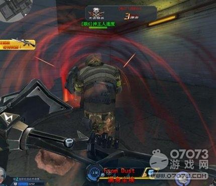 生死狙击游戏截图 准备时空穿越