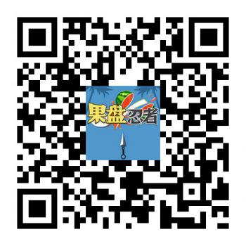 切水果类微信小游戏合辑:寒冬补维C防感冒!