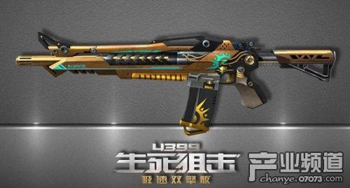 《4399生死狙击》M4A1无限GT 进阶测试版