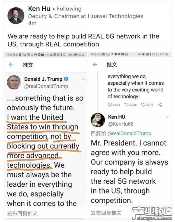 华为回复特朗普不靠封杀推文 华为准备好为美国
