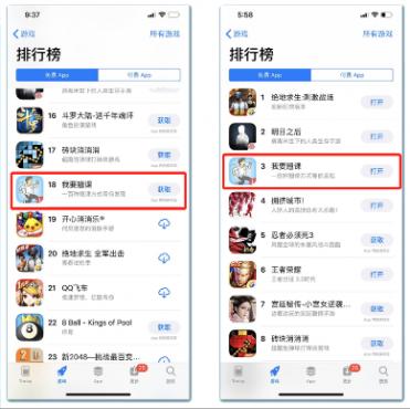 App怎么推广有效?不妨赶一波激励视频广告热潮