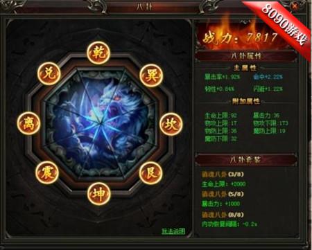 http://www.e5s-okinawa.com/chalingyule/112029.html