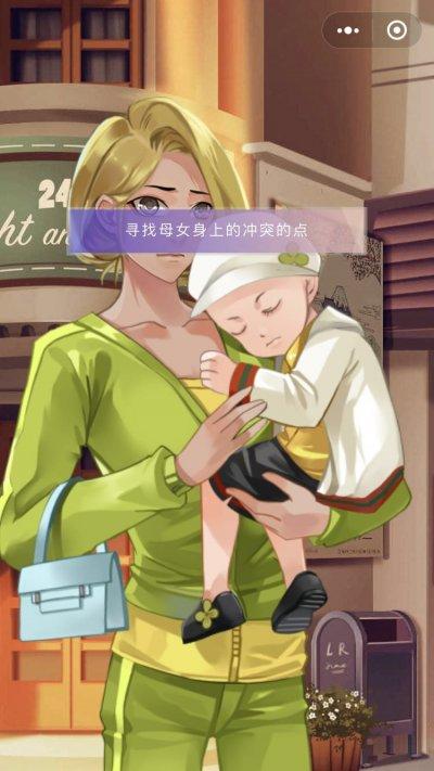 微信小游戏《练习题》恋爱养成+推理破案的完美结合
