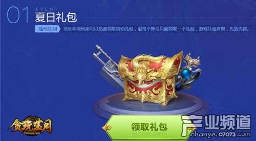 http://www.youxixj.com/redianxinwen/45869.html