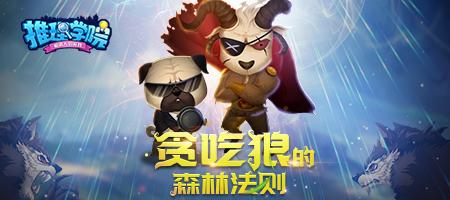 http://www.youxixj.com/baguazixun/66633.html