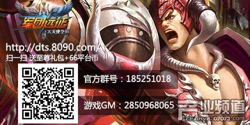 http://www.youxixj.com/youxizhanhui/66616.html