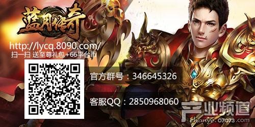 http://www.youxixj.com/baguazixun/66613.html