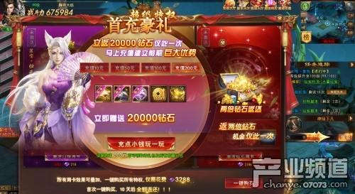 http://www.youxixj.com/yejiexinwen/66618.html