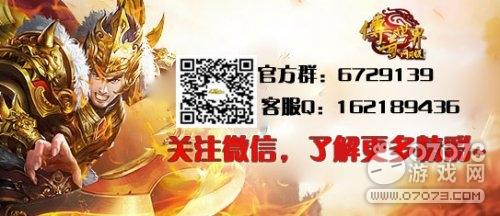 /d1mvt2/youxizhanhui/78215.html