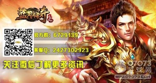 /d1mvt2/youxizhanhui/78213.html