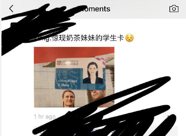 某网友在朋友圈晒出章泽天学生证