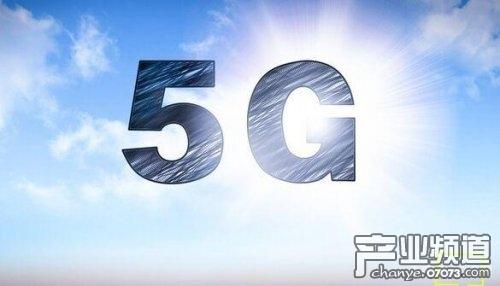 近千万用户预约5G 5G预约人数直逼1000万大关
